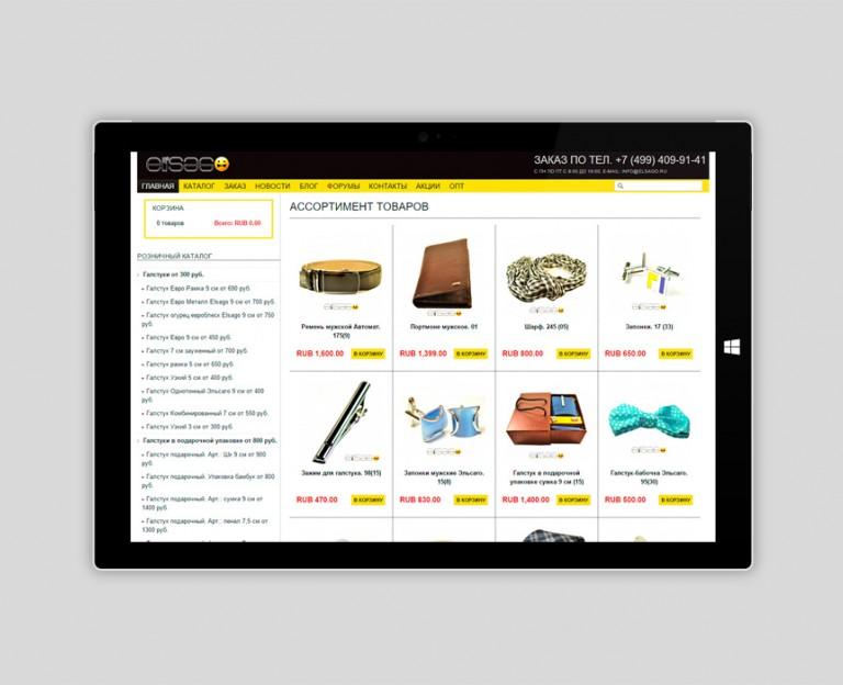 Интернет-магазин Elsago