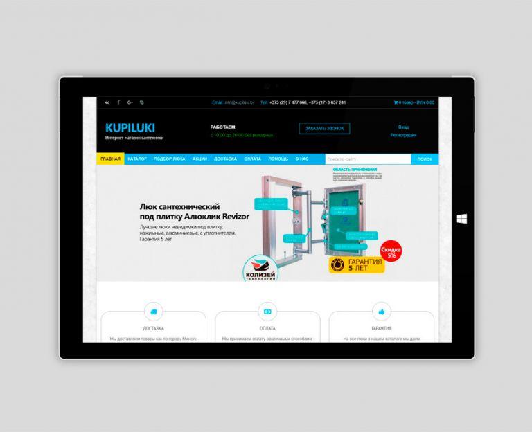 Интернет-магазин сантехники на CMS Drupal
