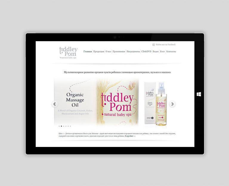 Сайт органической косметики для детей Tiddley Pom