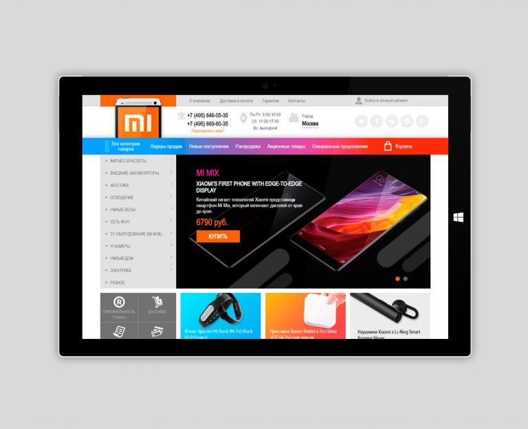 Интернет-магазин Xiaomi на Drupal Commerce